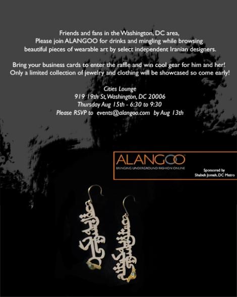 ALANGOO's Sample Sale Event in Washington DC