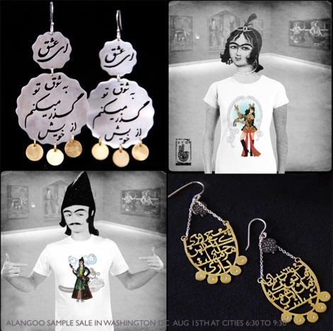 persian fashion alangoo