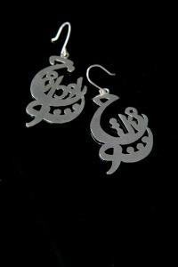 Khazali Jewelry Available on ALANGOO.com  Persian callgraphy