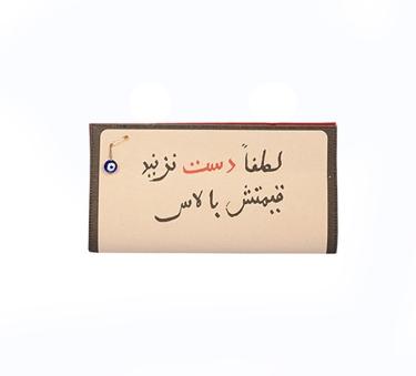 persian pop clutch alangoo