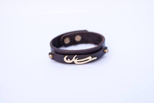 Persian name jewelry ALANGOO.com